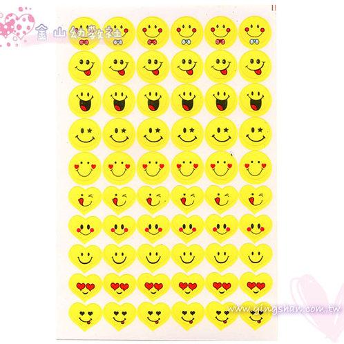 黃色笑臉貼紙10張