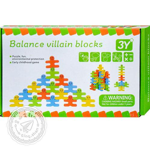 平衡疊羅漢