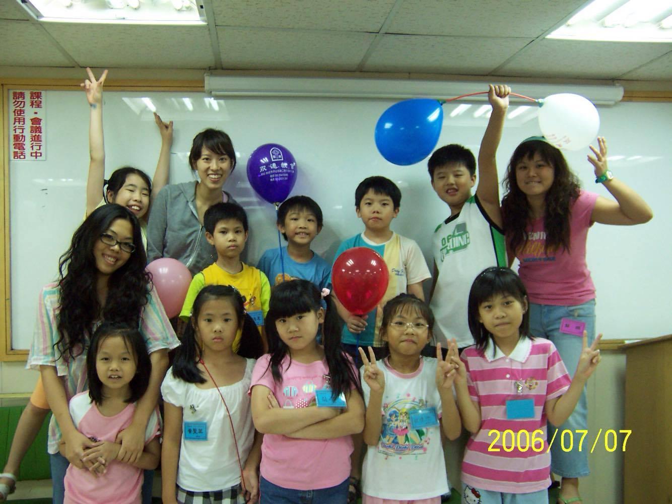 2006 參與夏季學校服事