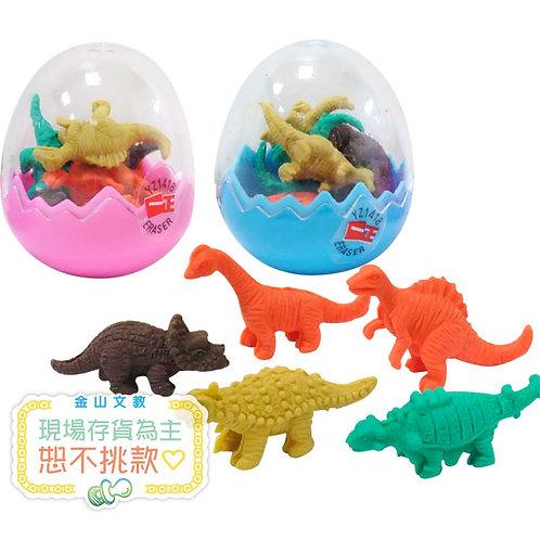 小小恐龍蛋