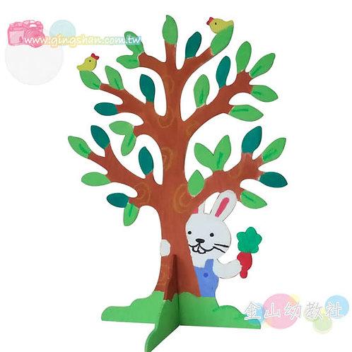 兔子彩繪樹