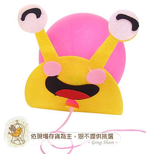 DIY氣球蝸牛