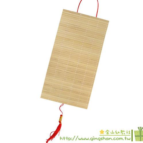 長方竹簾吊飾