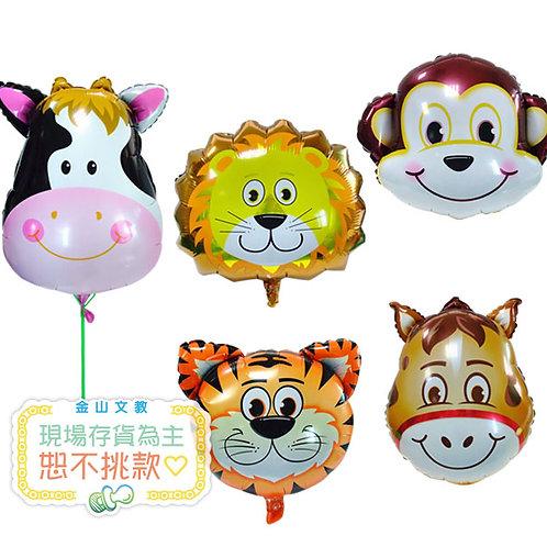 可愛動物頭鋁膜氣球/個