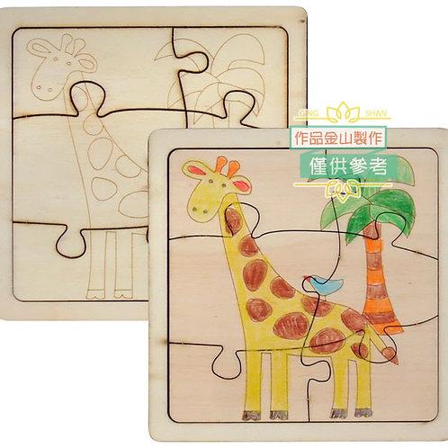 [編號: 31683 ] 彩繪長頸鹿木拼圖