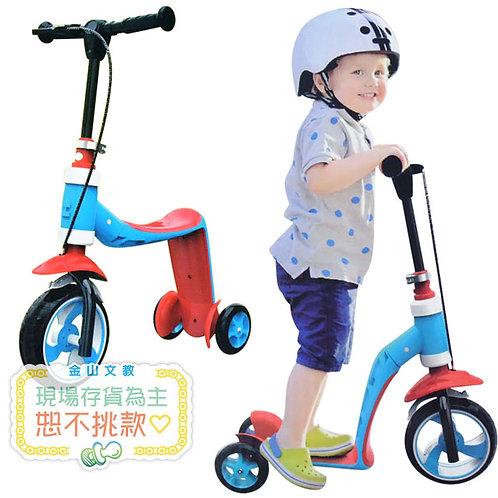 [編號: 21280 ] 滑板滑步2用車