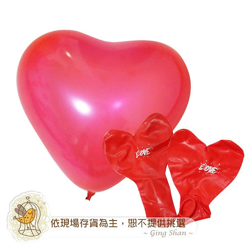 愛心氣球100入