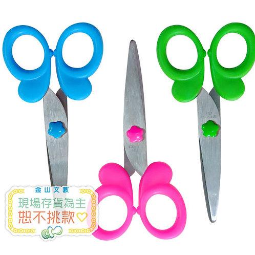蝴蝶造型剪刀12支