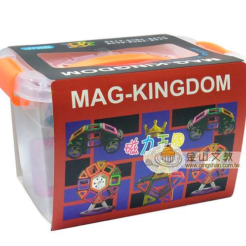 盒裝磁力片積木