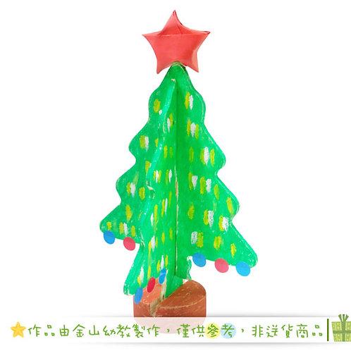 彩繪聖誕樹