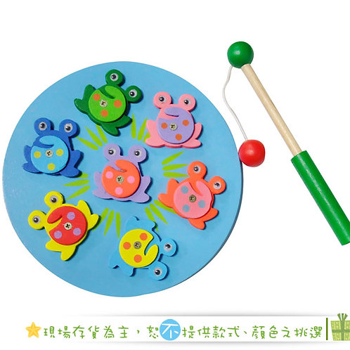 磁性釣青蛙