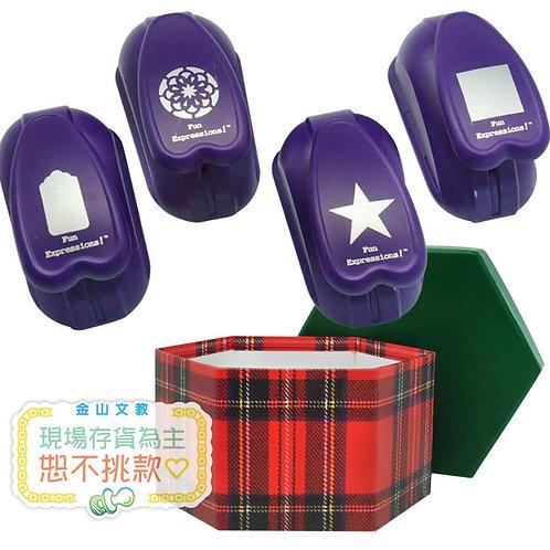 紫色造型打洞器4入