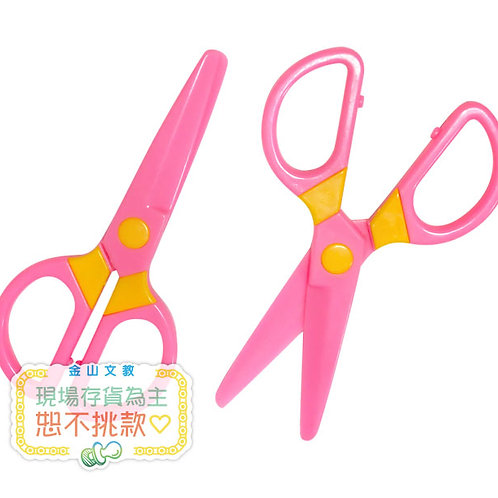 塑膠安全剪刀12支