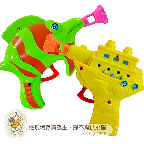 造型泡泡槍