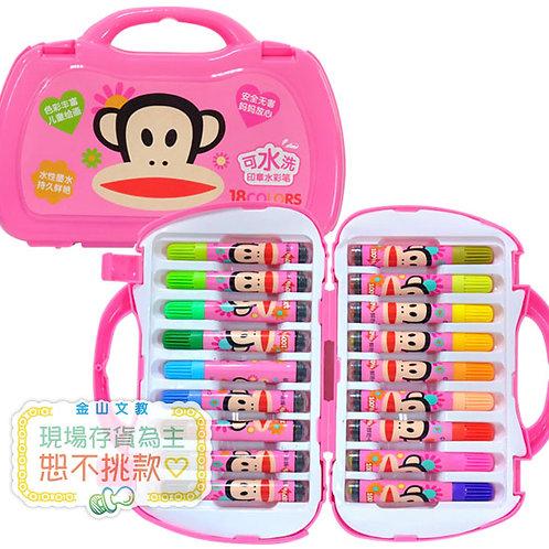 大嘴猴18色印章水洗彩色筆