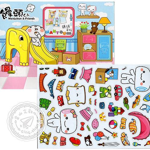 [編號: 50790-10 ]饅頭家遊戲室磁貼