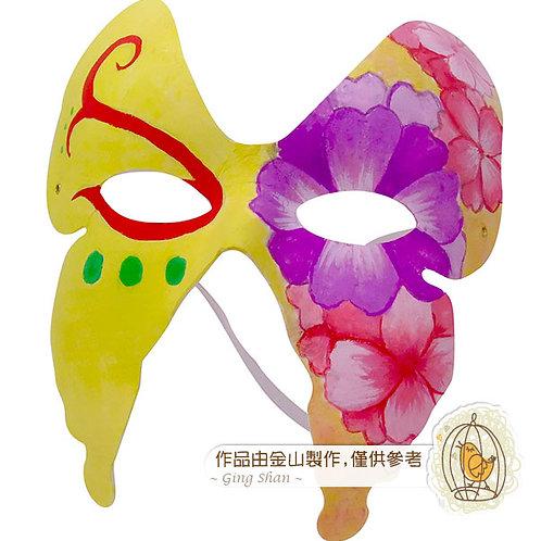 空白蝴蝶面具