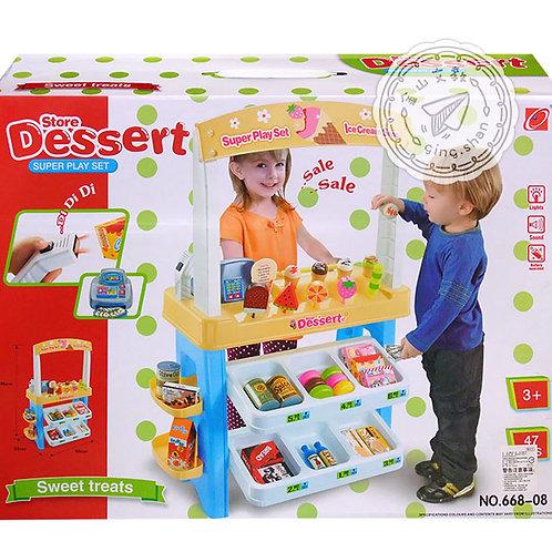 冰淇淋超市