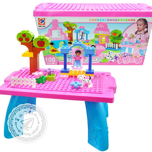 夢想家園積木桌