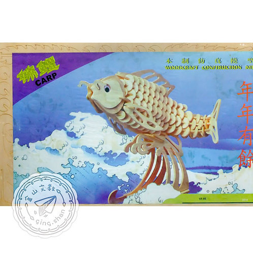 [編號: 31349-3 ]DIY鯉魚