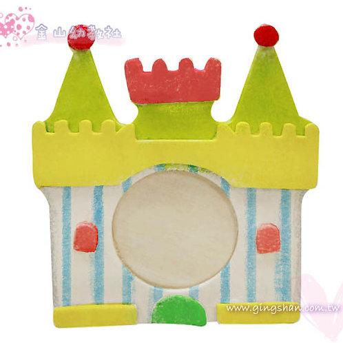 彩繪城堡相框