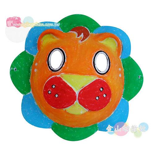 彩繪獅面具