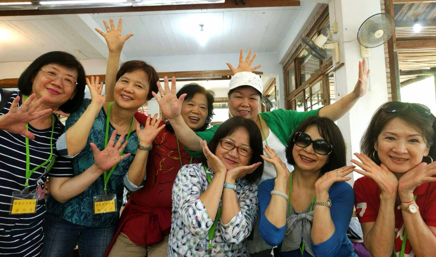 雙連教會婦女團契出遊照