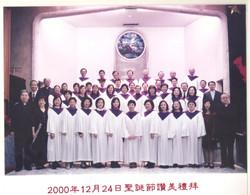 參與雙連聖歌隊時期