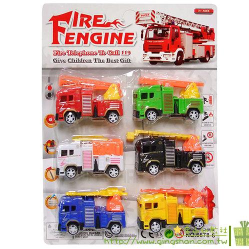 迴力消防車
