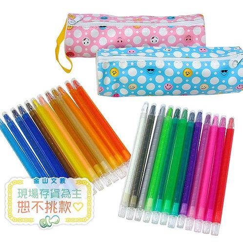 彩虹旋轉蠟筆24色(筆袋裝)