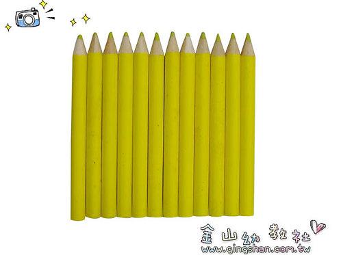 台製(黃)短色鉛筆12入