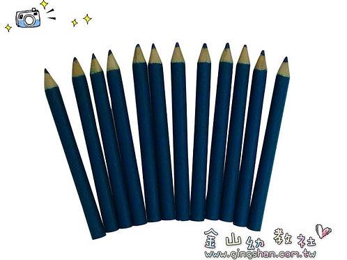 台製(藍)短色鉛筆12入