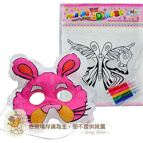彩繪充氣面具