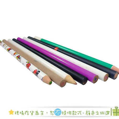 台製色鉛筆8支