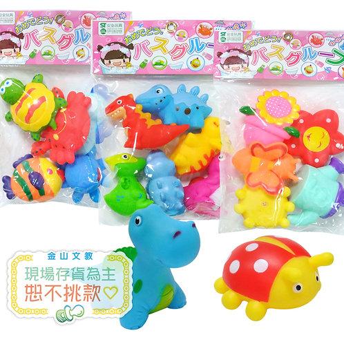 [編號: 50332-6 ]可愛啾啾噴水玩具