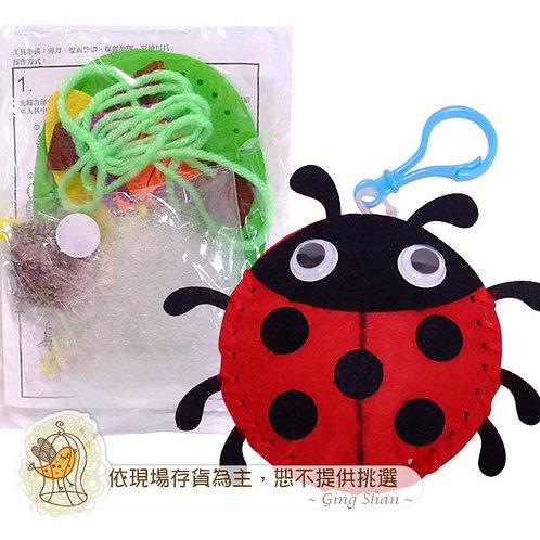 DIY可愛昆蟲香包