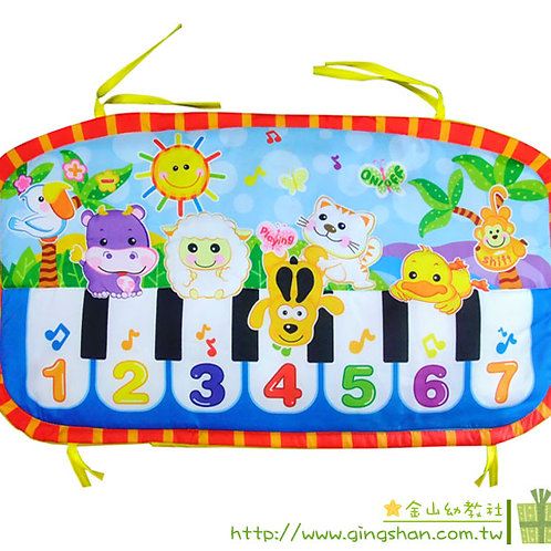 動物派對音樂布鋼琴