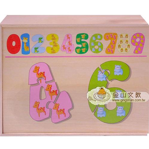 數字拼圖盒