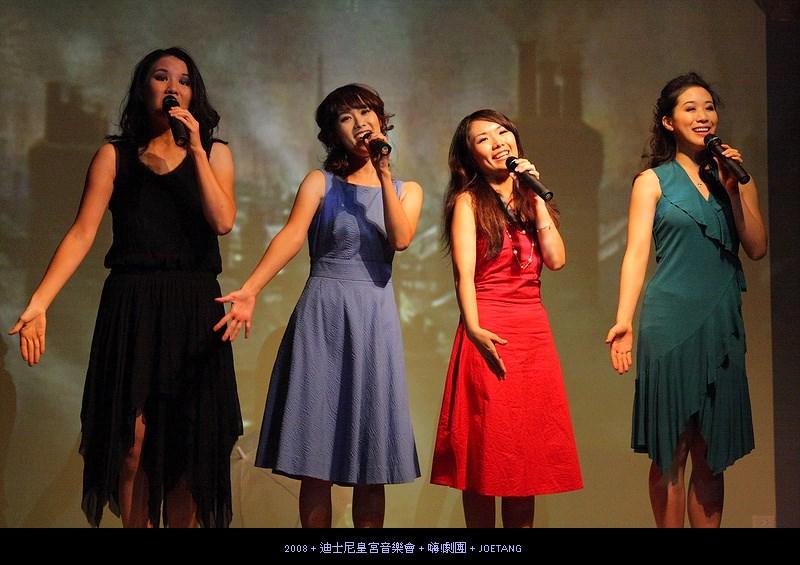 2008 音樂劇表演