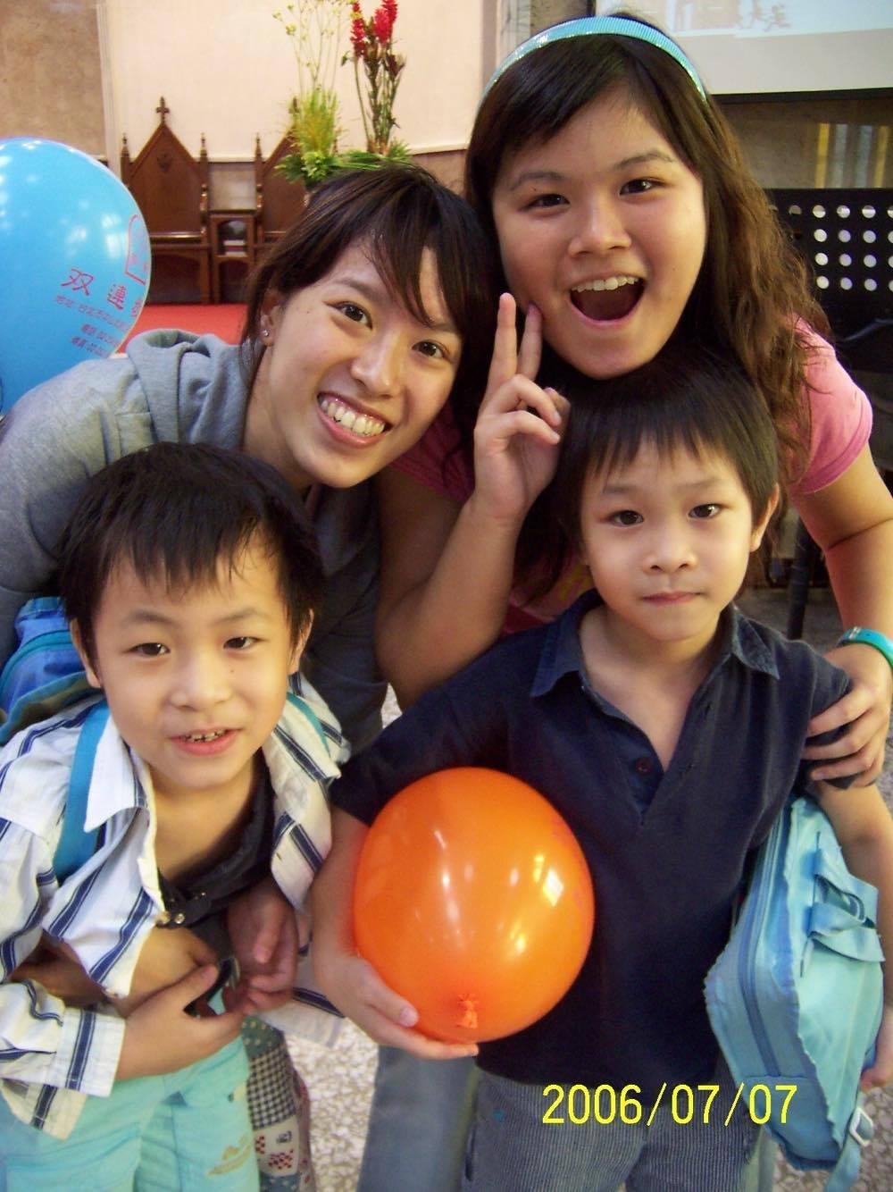 2006 夏季學校