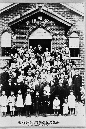 陳溪圳牧師就任雙連教會牧師 (1936.04.07)