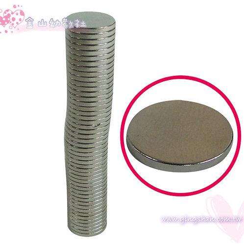 超強小磁鐵50片/包