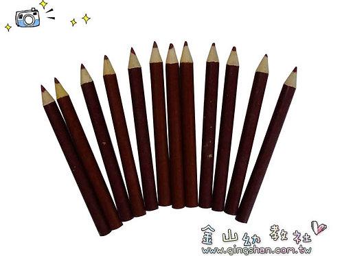 台製(咖啡)短色鉛筆12入