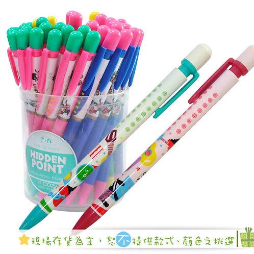 [編號: 30399-1 ]可愛自動鉛筆48支