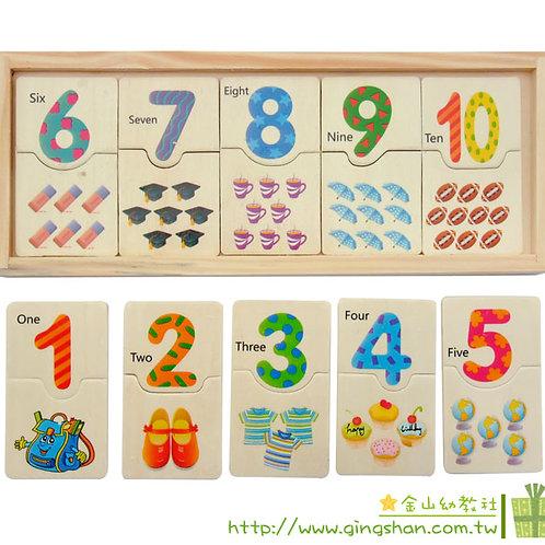數字配對拼圖