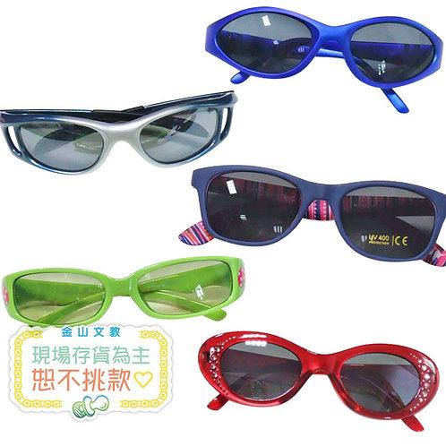 小朋友造型眼鏡12入