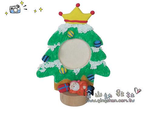 彩繪聖誕樹相框