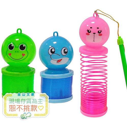 動物彈簧燈籠