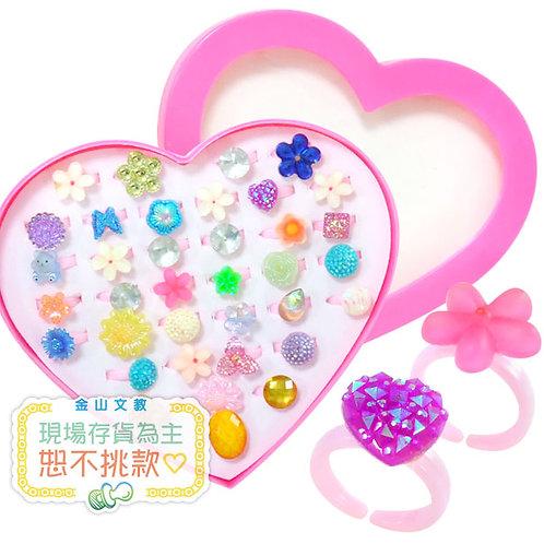 [編號: 50938 ] 公主戒指愛心盒