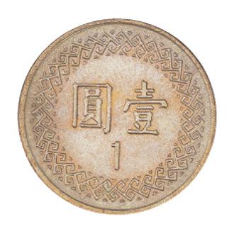 [編號: 20803-3 ] 1元塑膠錢幣模型(1000/包)